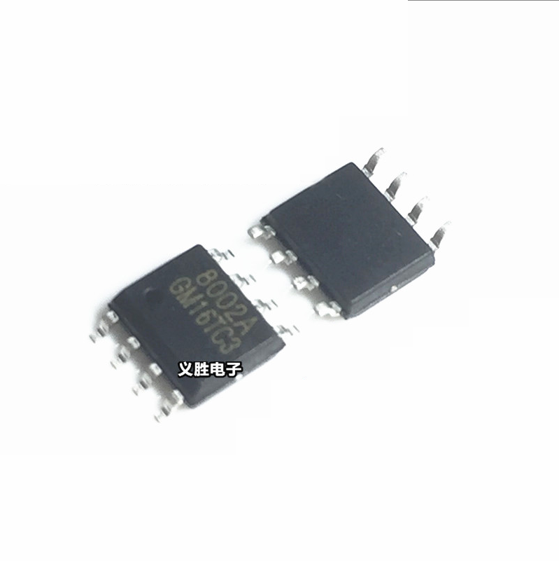 Hot Sale 10pcs MD8002A MD8002 8002A 8002 audio amplifier IC can SOP8 ... a833680b59
