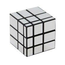 Модные детские игрушки матовый зеркальный Куб Профессиональная форма Cubea подходит для защиты от стресса двух цветов