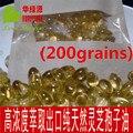 O envio gratuito de 0.5g * 200 cápsulas de grãos Prolongar A vida e anti-envelhecimento óleo softgel reishi mushroom spore LZ-960
