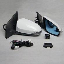 Автоматическое складное зеркало для Королла с выключателем питания, автоматическое складное управление, антибликовое синее зеркало с подогревом