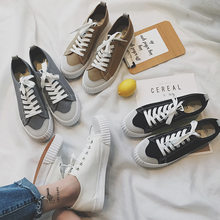 7221eee096c1 Ulzzang Super Fire Shoes Woman Vogue Canvas Shoes White Flat Lovers Shoes  For Women Low Tide Student Board Arder Women Shoes