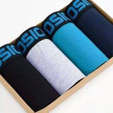 4Pcslot  Panties Mens  Underwear Soft Boxers cotton Boxer Men Solid Boxer Shorts Plus Size Boxers underpants for male NK003