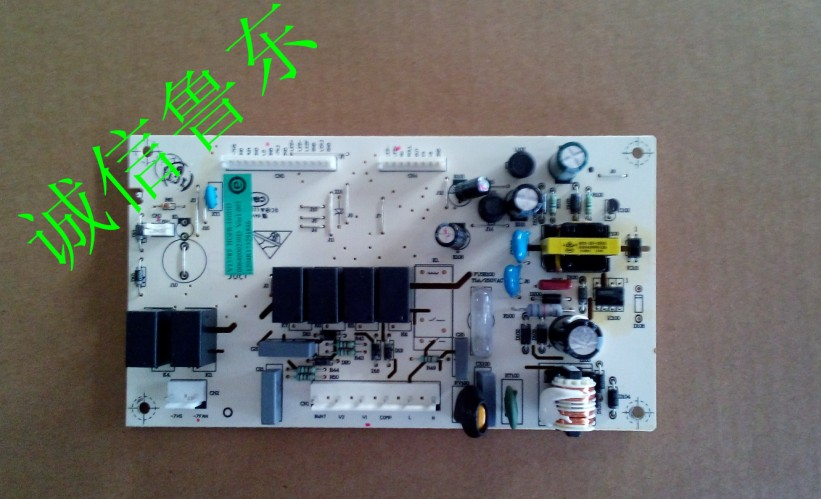 Haier refrigerator power board inverter board main control board 0230D applicable to 228248 series refrigerator! купить в Москве 2019