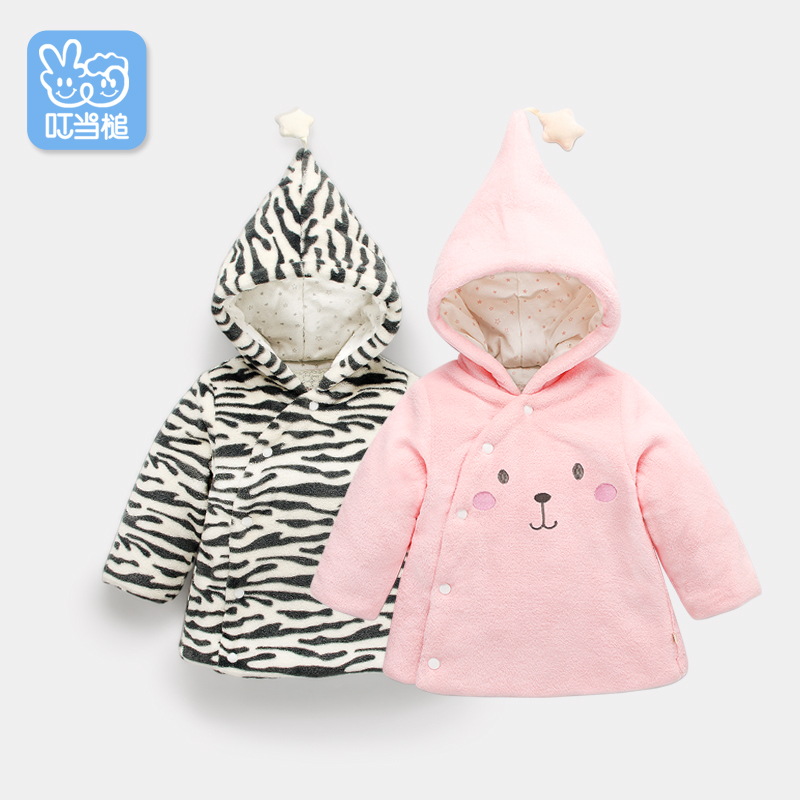 Boys winter clothes baby coat jacket girls quilted thick cotton jacket baby autumn and winter cotton clothes outwearBoys winter clothes baby coat jacket girls quilted thick cotton jacket baby autumn and winter cotton clothes outwear