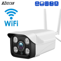 AIHDCAM 2.0 Megapixel HD Waterproof WiFi IP Camera 1080P Outdoor Camera Surveillance Security Night Vision CCTV Monitor yoosee