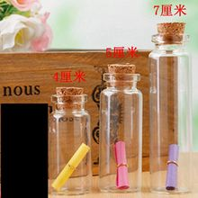 30pcs/Set 73/53/43mm Cute Mini Clear Cork Stopper Glass Bottles Vials Jars Containers Small Wishing Bottle 015007006 цены