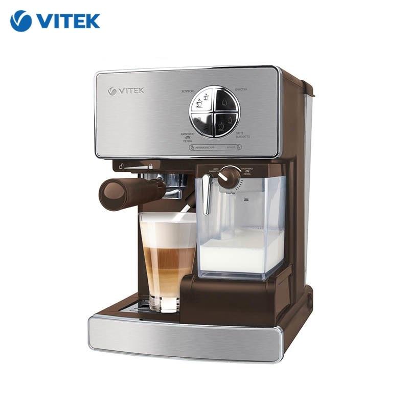 ⑦Coffeemaker Vitek VT-1516 horn Capuchinator - repair tool 044