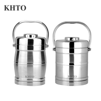 KHTO 2 0L 3 Layer Double Layer Stainless Steel Thermal Lunch Boxs Thermal Bento Box Leak
