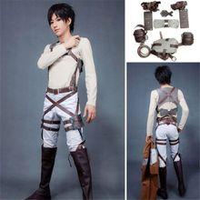 Аниме атака на Титанов Shingeki No Kyojin ремень Регулируемый костюм косплей
