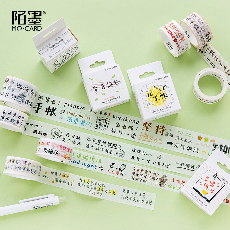Paragraph Text Masking Tape 1 Roll/pc Washi Tape Scrapbooking 2cmx5m Kawaii Stationery Decorative Tapes School Supplies