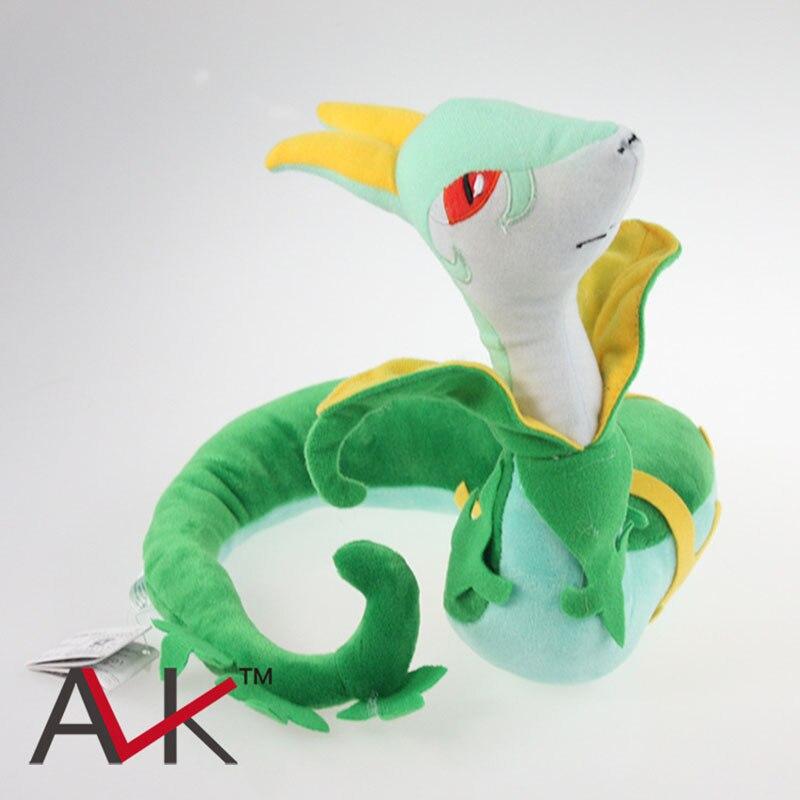 Guarani Pocket snake Pikachu