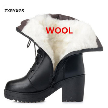ZXRYXGS Brand Boots Women Boots Winter Comfort Plush and Wool Warm Snow Boots Genuine Leather Shoes Woman In-tube Martin Boots
