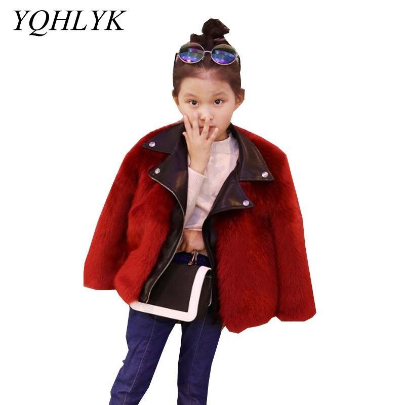Lapel, Jacket, Kids, Boy, Winter, Imitation