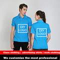 mens polo shirt 2017 summer style short sleeve soild color cotton POLO shirts men S-3XL plus size good quality Polo shirt