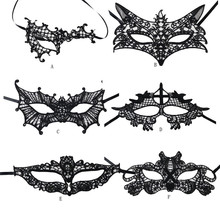 Dropshipping Sexy Elegant Eye Face Mask for Adult Games Masquerade Ball Carnival Fancy Party Black Hot Erotic J30
