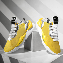 Couples hommes chaussures jaune