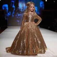Vestidos dourados para meninas, vestidos elegantes para meninas, de baile, aniversário e festa 12 y