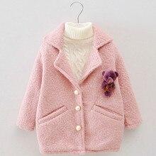 DFXD/осенне-зимнее шерстяное пальто для маленьких девочек модная однотонная однобортная верхняя одежда с длинными рукавами, высокое качество, длинное плотное пальто От 2 до 8 лет