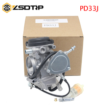 ZSDTRP 33mm PD33J Motorrad Vergaser Montage Carb für 2001 2012 Big Bear 400 für Yamaha YFM350 YFM400 2x4 4x4 YFM450 4X4