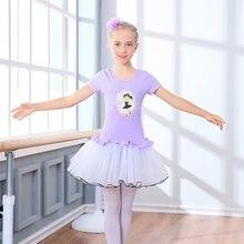 cf041fa42e Manga curta Bonito Vestido de Ballet Rosa Black Swan Lake Ballet Dancewear  Dança Bailarina Traje Crianças Vestido de Roupas de V..