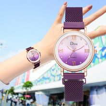 Luxury Crystal Watches For Women Magnetic Quartz Wrist Watch Top Brand Fashion Casual Purple Female Clock relogio feminino 2019