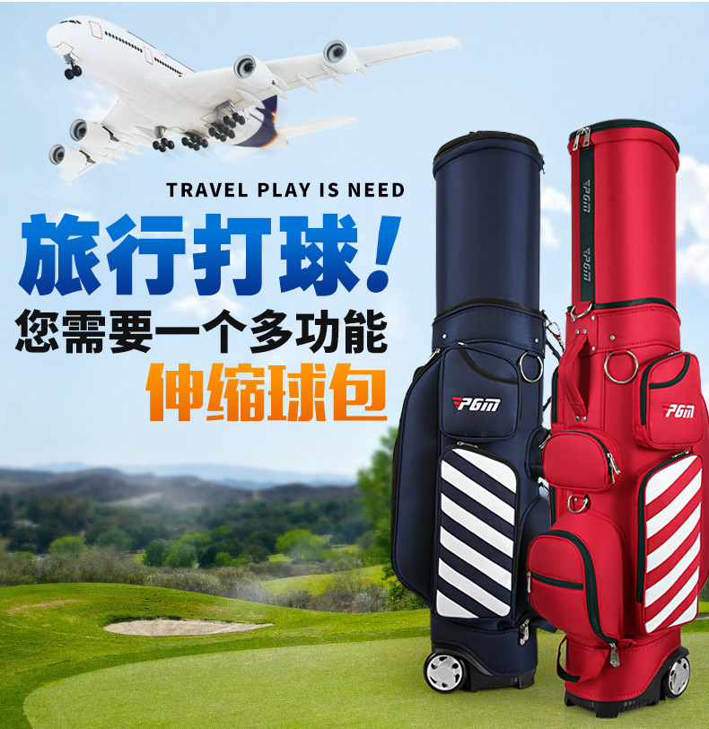 PGM Retractable Golf Clubs Bag With Wheel / 2017 New