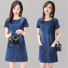 Spring Summer New Denim Dress Women Personality Loose Casual Dresses O-Neck Ladies Cowboy Dress Plus Size 4XL Vestido OK832(China)