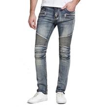 2016 Men Jeans Design Fashion Runway Slim Biker Motorcycle Jeans For Men Good Quality E5050
