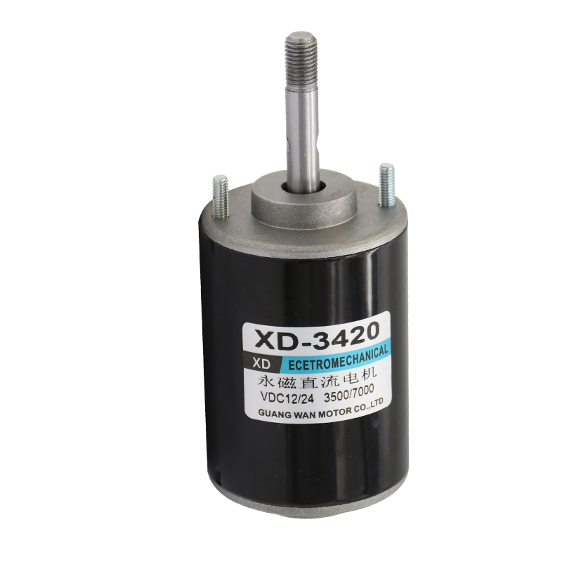 12V24V micro DC motor 30W high torque speed forward and reverse high speed silent motor small motor