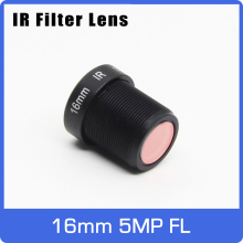 5 мегапиксельная камера экшн Камера объектив 16 мм M12 инфракрасным фильтром 1/2 inch на дальние расстояния зеркало заднего вида для eken SJCAM спортивной экшн-камеры Xiaomi Yi Gopro Hero Sport Камера