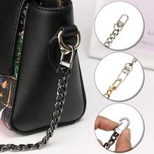 Новинка, ультралегкие алюминиевые ремешки для сумок, сумки через плечо, ремешки для сумок, цепочки, сделай сам, сменные ремешки для сумок, ремни на цепочке