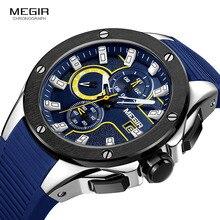 MEGIR 남자 스포츠 크로노 그래프 쿼츠 시계 실리콘 스트랩 빛나는 방수 육군 군사 손목 시계 남자 Relogios 2053 블루