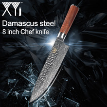 XYj 8 inch Chef Knife Damascus Steel VG10 Blade Japanese Style Color Wood Handle Kitchen Knife Fruit Meat Cooking Accessories(China)