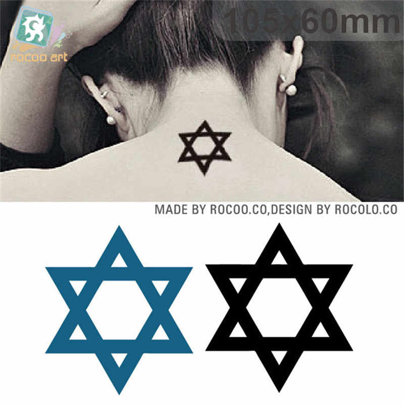 Body Art waterproof temporary tattoos for men women individuality 3d hexagram design flash tattoo sticker Free Shipping HC1001