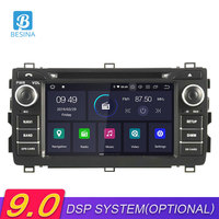 Besina Android 9.0 Car DVD Player For TOYOTA AURIS 2013 2014 2015 Multimedia GPS Navigation Stereo 2 Din Car Radio WIFI Canbus