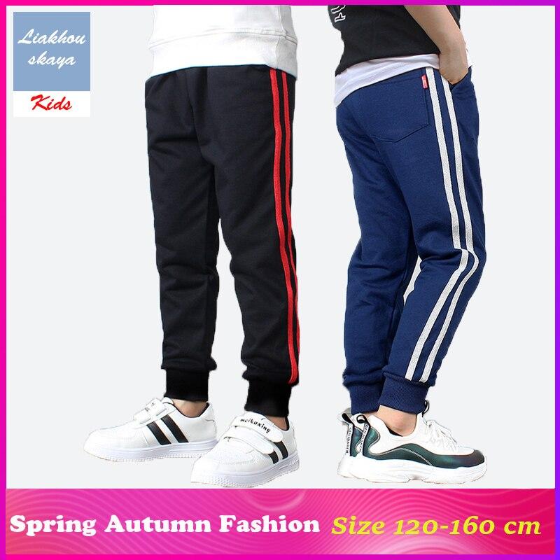 Liakhouskaya Boys Sport Pants 2019 New Spring Teenager Boys Pants Kids Trousers Boy Sweatpants For A Boy Leggings For Children