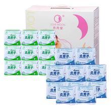 Femminile sanitario pastiglie mestruazioni Love moon anione sanitari mestruali pads guarnizione mensile salute delle donne higiene feminina 19packs