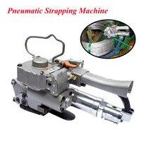 공압 플라스틱 달아서 기계 밴딩 도구 휴대용 달아서 기계 포장 기계 AQD-19