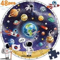 48pcs The Solar System Puzzles for Toddlers The Eight Planets Montessori Educational Wooden Toys for Children Space 3D Puzzle