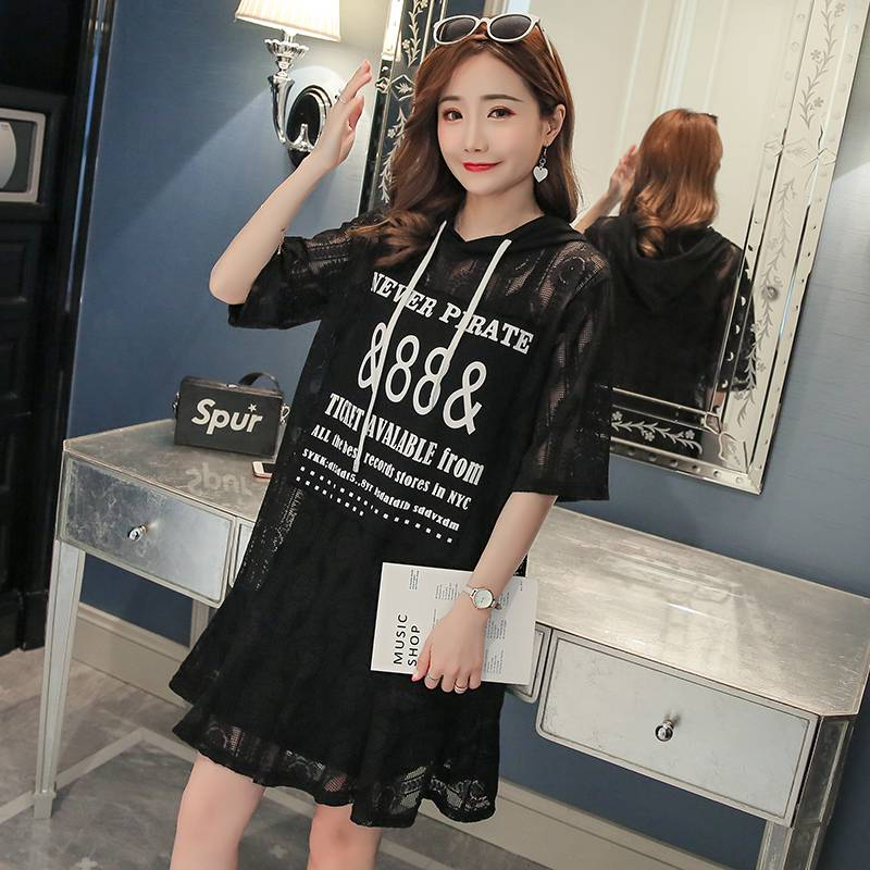 Korean version of the maternity dress 2018 new summer short-sleeved two-piece long secti ...