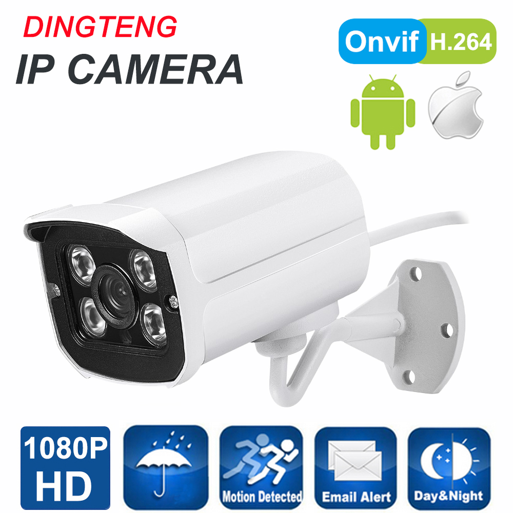 New 1920*1080 2.0MP IP Camera 1080P 4pc array leds ONVIF 2.0 Waterproof IR Night Vision P2P CCTV Home Surveillance Security