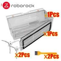 Original Roborock Dust Box partes Xiaomi mi Robot aspiradora generación 2 limpiador Hepa para Roborock S55 S51 S50 filtro cepillo lateral