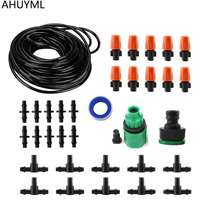 15m Garden DIY Automatic Watering Micro Drip Irrigation System Garden Self Watering Kits With Adjustable Dripper