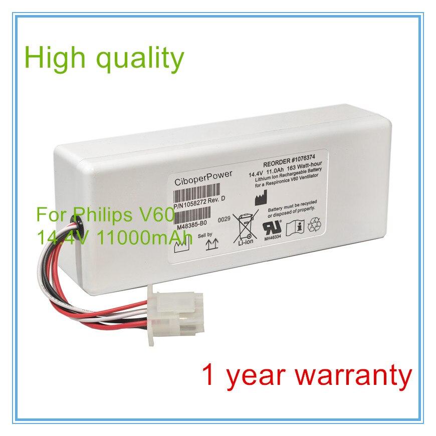 Remplacement des ventes des fabricants de batteries médicales biomédicales V60 V60S 888813441076374 batterie au lithium médicale de haute qualité