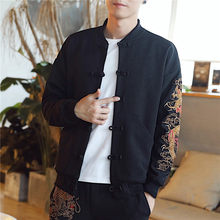 Traditional Chinese Clothing Mens Dragon Embroidered Tang Suit Men Kung Fu Tai Chi Master Costume Male Bomber Jackets CN-010(China)