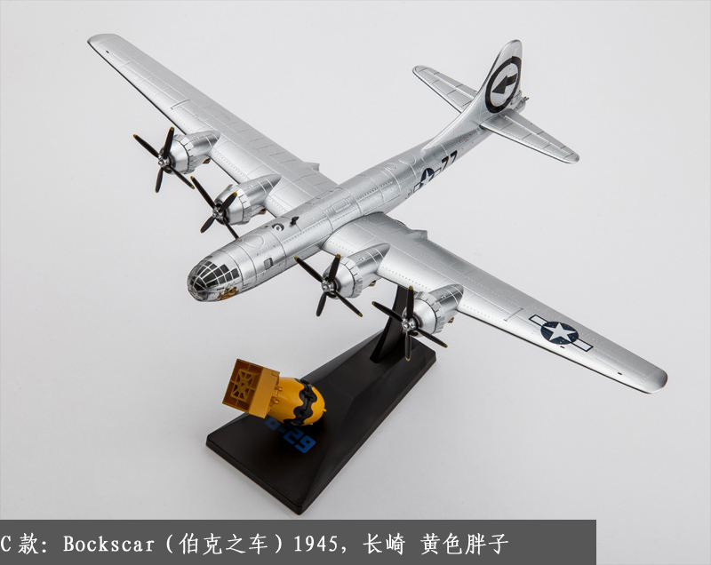 YJ 1/144 Scale Airplane Model Toys World War II Boeing B-29 Strategic Bomber Diecast Metal Plane Model Toy For Gift/Collection