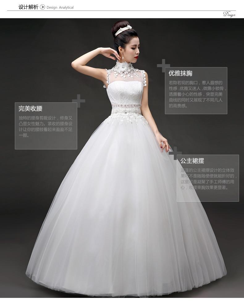 Turtleneck Wedding Dress: Popular Turtleneck Wedding Dresses-Buy Cheap Turtleneck