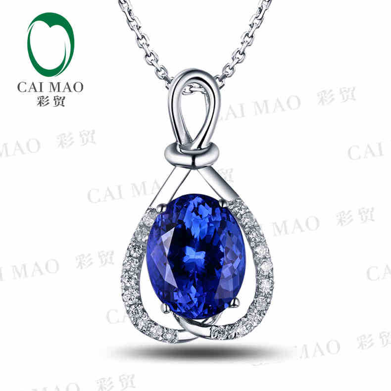 CaiMao 18KT/750 White Gold 2.84 ct Natural IF Blue Tanzanite AAA  0.17 ct Full Cut Diamond Engagement Gemstone Pendant JewelryCaiMao 18KT/750 White Gold 2.84 ct Natural IF Blue Tanzanite AAA  0.17 ct Full Cut Diamond Engagement Gemstone Pendant Jewelry