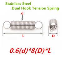 30 шт./лот 0,6*8 * L пружина натяжения из нержавеющей стали, двойная пружина натяжения крюка, пружина расширения
