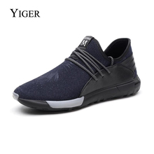 YIGER New Man Mesh shoes Air Men Sneakers Fashion Casual men Lace-up Soft Breathable Shoes Blue/Khaki Summer 0105